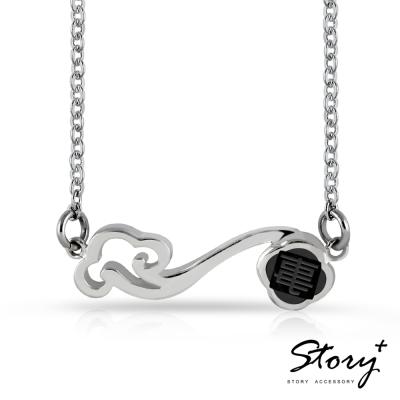 STORY故事銀飾-{事事如意} 鉛字吉言純銀項鍊