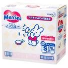 Merries 通路限定紙尿褲 境內彩盒版 S 88片x2包/箱