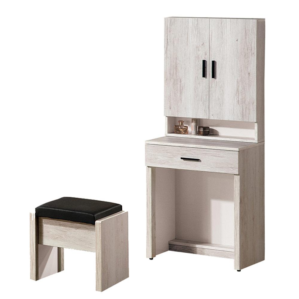 H&D狄倫古橡木2尺鏡台(含椅) 60x40x154CM