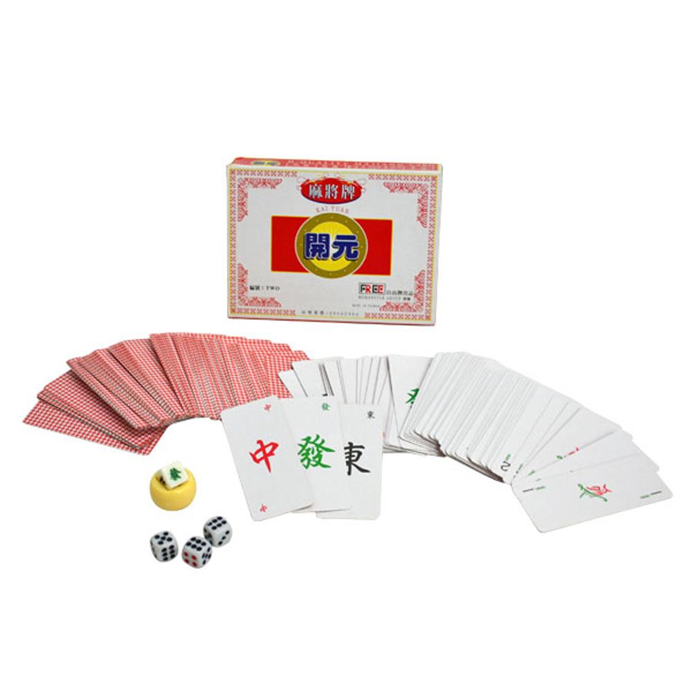 掌中紙牌麻將遊戲組