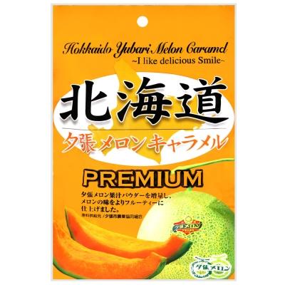札幌GOURMET 夕張哈密瓜牛奶糖-袋裝(65g)