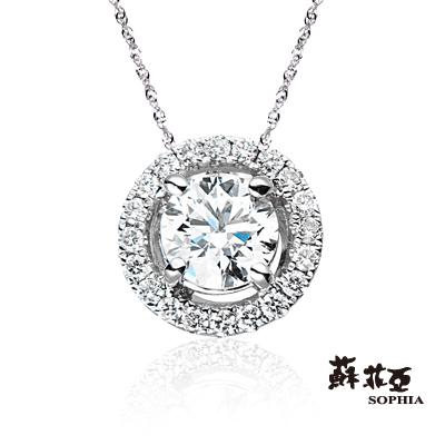 蘇菲亞SOPHIA 鑽石項鍊-GIA伊蕾拉0.30克拉 ESI1鑽鍊