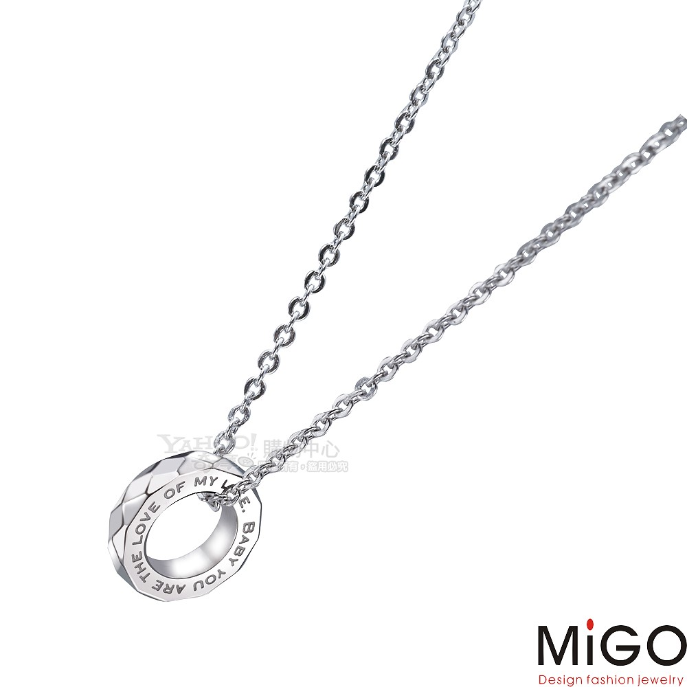 MiGO-摯愛女墜-小(白)