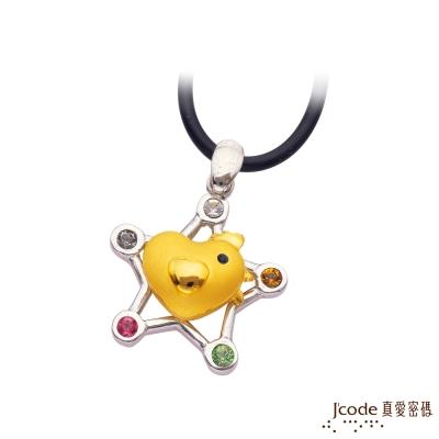 J'code真愛密碼 幸運雞黃金/純銀/水晶墜子 送項鍊