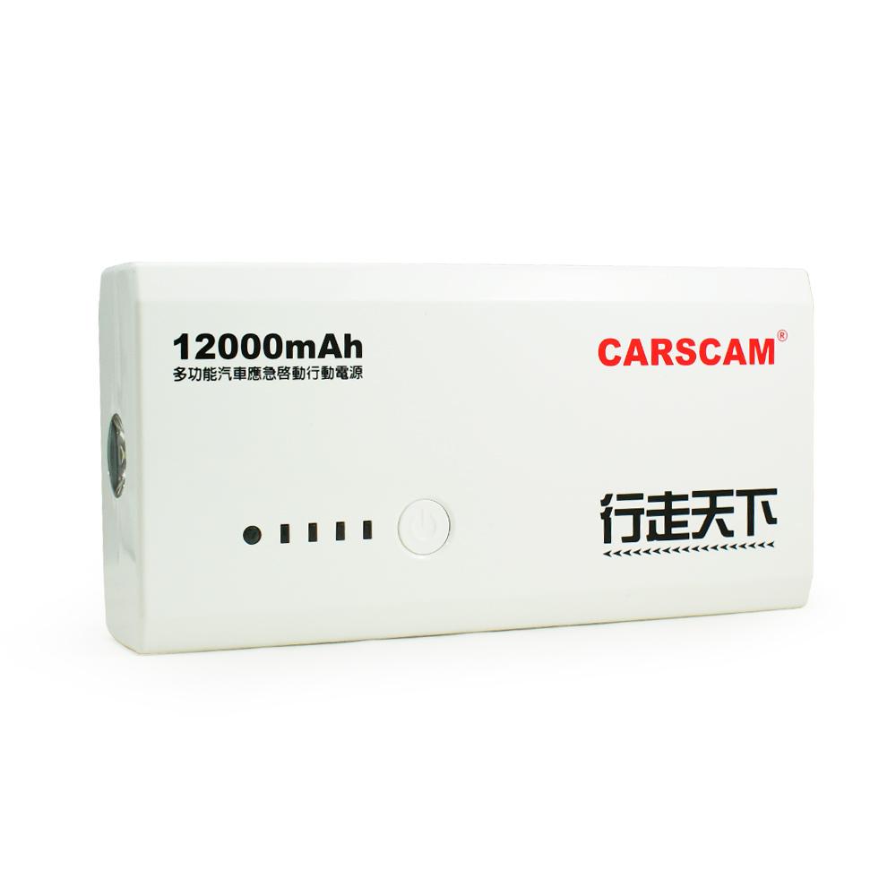 CARSCAM 行走天下12000mAh 多功能汽車應急啟動行動電源