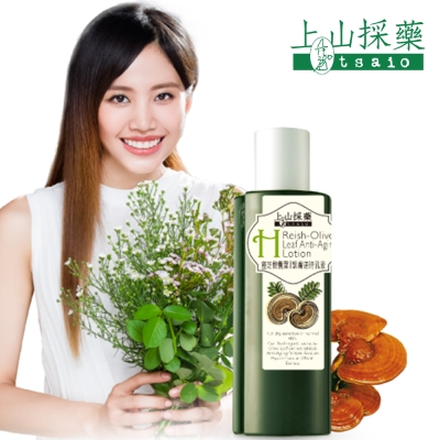 tsaio上山採藥 靈芝橄欖葉緊膚逆時乳液Ⅱ180ml