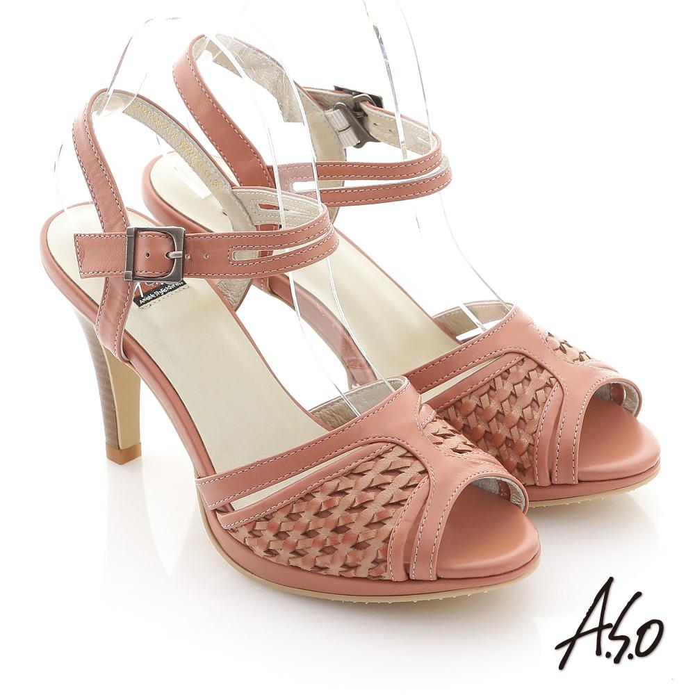 A.S.O 異域拼盤 渡假感編織高跟涼鞋 粉紅