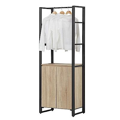 品家居 布蘭朵2.3尺二門單吊衣櫃-68x40x192cm免組