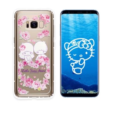 三麗鷗授權 kikilala Samsung S8 空壓手機殼(玫瑰雙子)