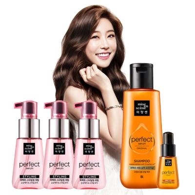 魅尚萱 完美造型護髮油粉紅限量組