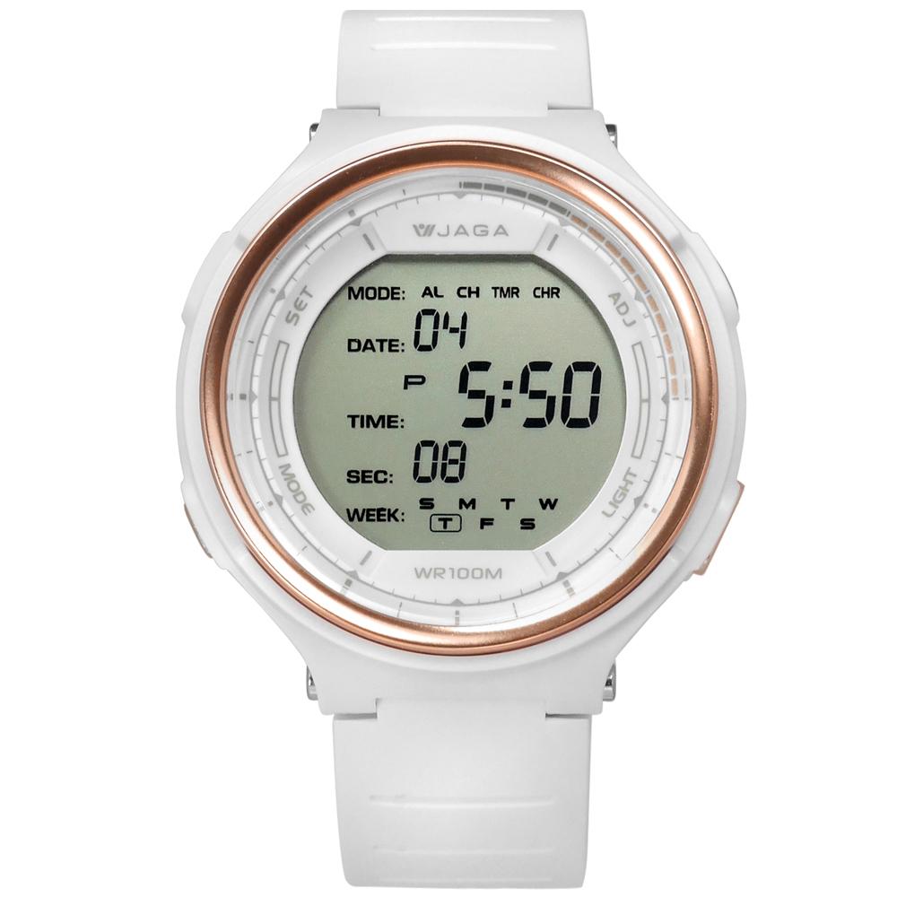 JAGA 捷卡 冷酷電子運動計時鬧鈴防水冷光照明橡膠手錶-白x玫瑰金框 /47mm