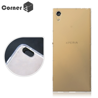 Corner4 Sony Xperia XA1 透明防摔手機空壓軟殼