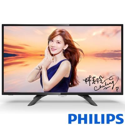 PHILIPS飛利浦 32吋 FHD液晶顯示器+視訊盒 32PFH4082