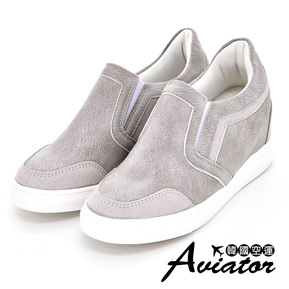 Aviator*韓國空運-正韓製古著刷色皮革拼接麂皮增高休閒鞋-灰