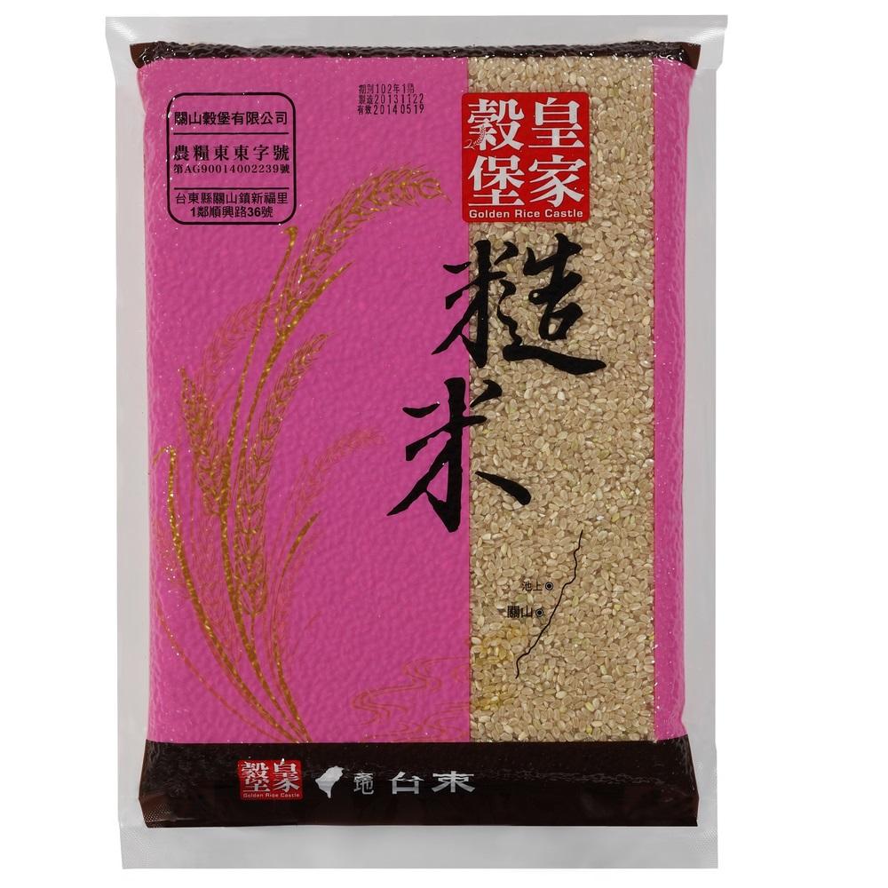 皇家穀堡  糙米(1.5kg)