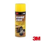 3M 柏油清潔劑