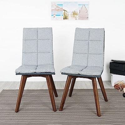 Homelike 瑞爾千鳥格中背餐椅-二入組(牛仔藍)-52x57x93cm
