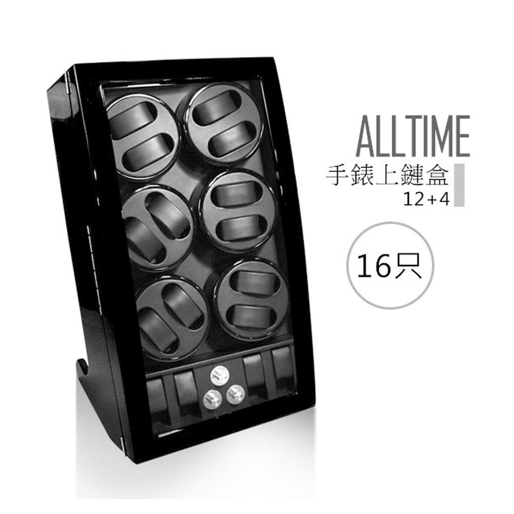 PARNIS BOX自動機械錶收藏盒自動上鍊12 4入鋼琴烤漆手錶收藏L88BB