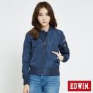 EDWIN 帥氣MA1單層外套-女-丈青