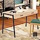 漢妮Hampton馬歇爾4尺書桌-120x60x74.4cm product thumbnail 1