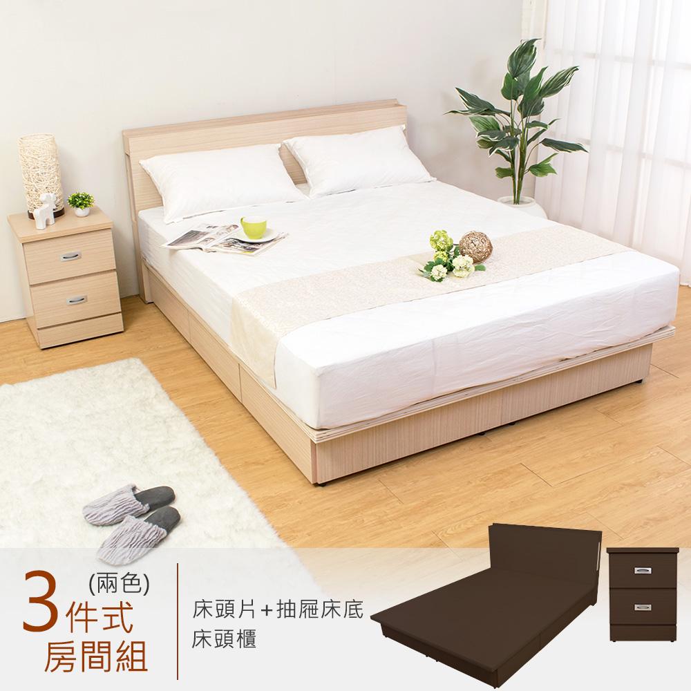 Bernice-莫特5尺雙人抽屜床房間組-3件組(兩色可選)