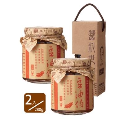 豆油伯 辣豆瓣醬(280gx2入)