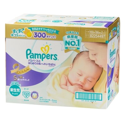 幫寶適 新升級紫色系列紙尿褲 境內彩盒版 NB 66片x2包/箱