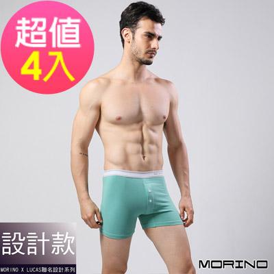 男內褲 設計師聯名-經典素色平口褲  綠(超值4入組)MORINOxLUCAS