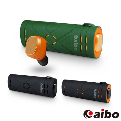 aibo BTD01 版迷你雙耳藍牙耳機 充電收納盒