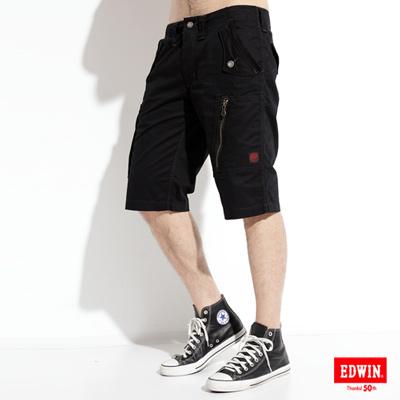 【EDWIN】503 KHAKI 斜邊反折口袋休閒短褲-男款(黑色)