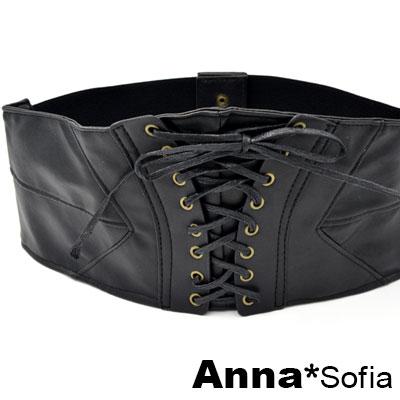 AnnaSofia 曲線弧形綁帶 彈性寬腰帶馬甲腰封(酷黑系)