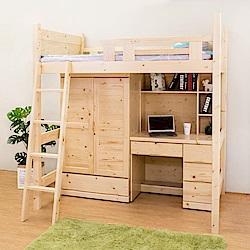 Bernice-松木多功能雙層/高層床組(床架+書桌+衣櫃)