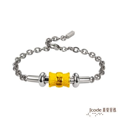 J'code真愛密碼 赤裸的愛黃金/白鋼男手鍊