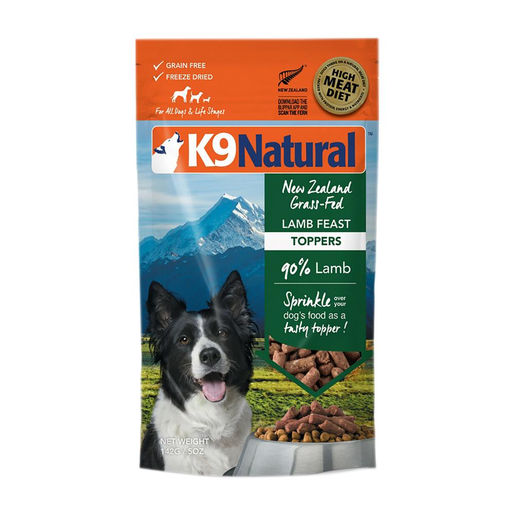 K9 Natural 生食美味營養佐餐(冷凍乾燥)羊肉142g