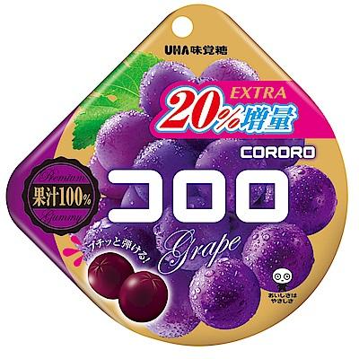 味覺糖 酷露露Q糖-葡萄(48g)