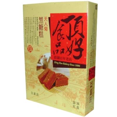 頂好黑糖糕3盒-仙人掌酥3盒