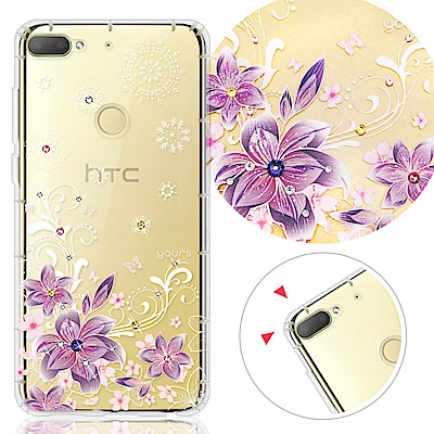 YOURS HTC 全系列 彩鑽防摔手機殼-紫羅蘭