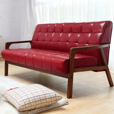 【H&D】Mocha 北歐現代風胡桃木深色三人皮沙發-暗紅色