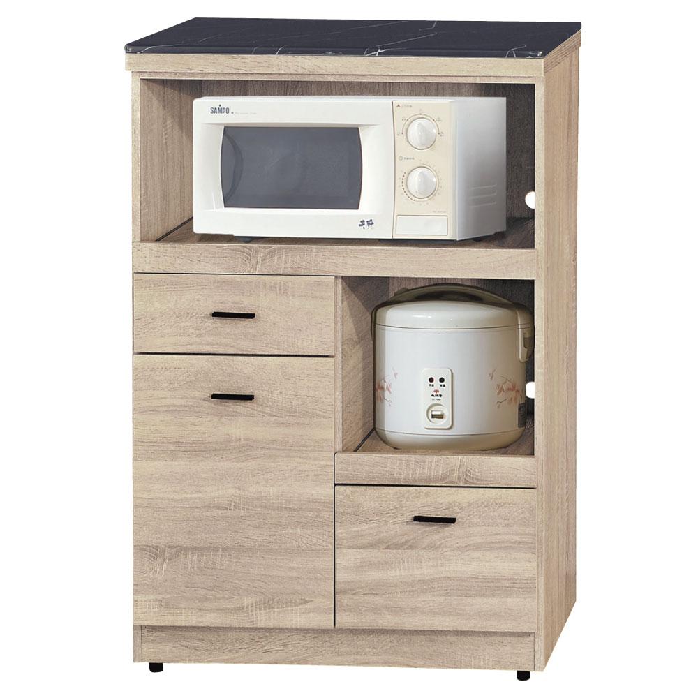 品家居 瑪心2.7尺石面拉盤餐櫃(兩色可選)-80.5x46.5x123cm-免組