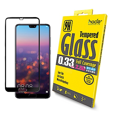 hoda 華為 P20 Pro 2.5D高透光 隱形滿版 鋼化玻璃貼