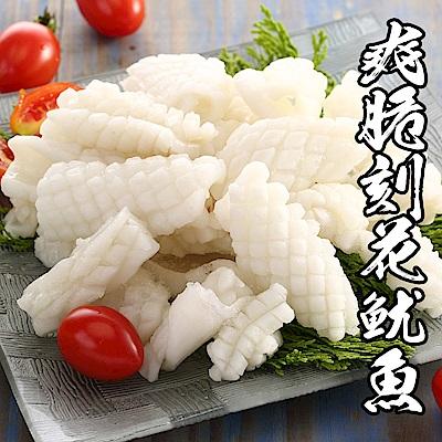 【海鮮王】爽脆刻花魷魚脆片 *5包組(250g±10%/包)