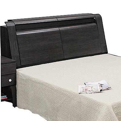 品家居 比蓋6尺鐵刀木紋雙人加大床頭箱-181.8x30.3x107.3cm免組
