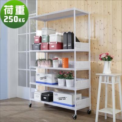 BuyJM洞洞板120x45x190cm耐重五層附輪置物架+4組圍欄-DIY