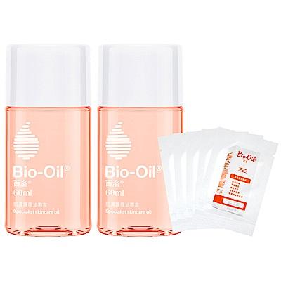 Bio-Oil百洛 輕巧體驗組