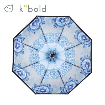 德國kobold酷波德 青花瓷系列雙層遮陽防曬降溫三折傘-花間瓷