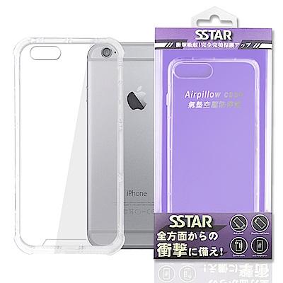 【SSTAR】 iPhone 6/6s 四角強化TPU矽膠+PC背板空壓手機殼