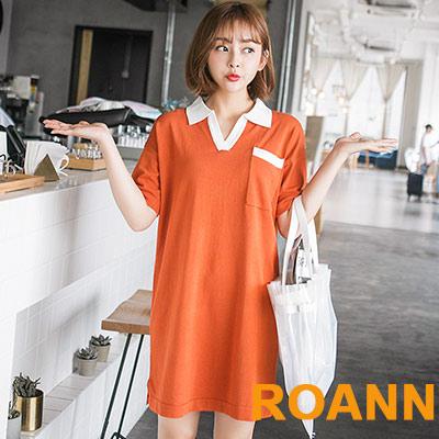 撞色翻領針織長版短袖T恤-共三色-ROANN