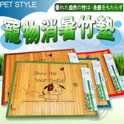 Pet Style》寵物夏暑冬暖2用竹蓆墊L (天然涼)50*37.5cm