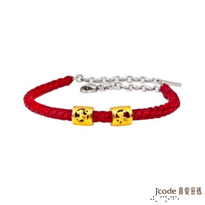 J'code真愛密碼 兔狗六合黃金編織手鍊