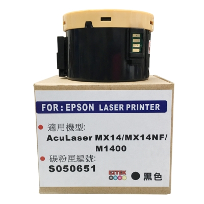 EPSON S050651 環保碳粉匣